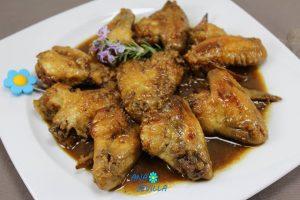 aletes de pollastre