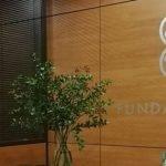 Fundació Iluro de Mataró publica les bases i la convocatòria d'Ajuts a Projectes d'Interès Social per l'any 2021
