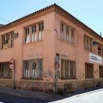 La Guàrdia Urbana de Badalona evita l'ocupació il•legal de l'antiga fàbrica de la Mobba