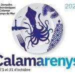 Jornades Gastronòmiques del Calamar d'Arenys
